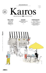 kairos_3_pages_web_page_01