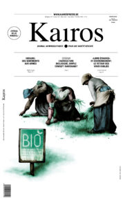 kairos_15_pages_web