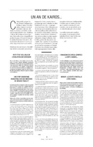 kairos_7_pages_web_page_03
